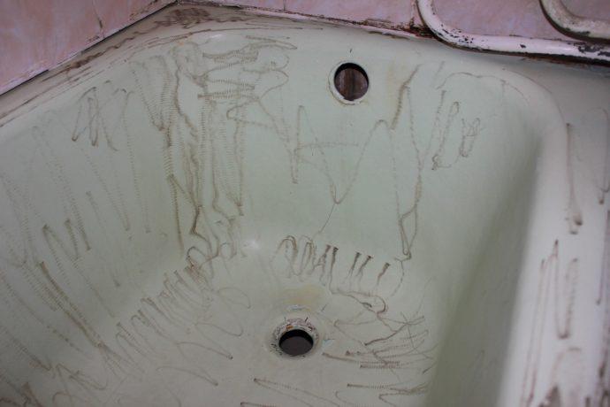 Зачищенная ванна