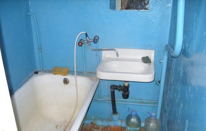 Так выглядела старая ванная комната