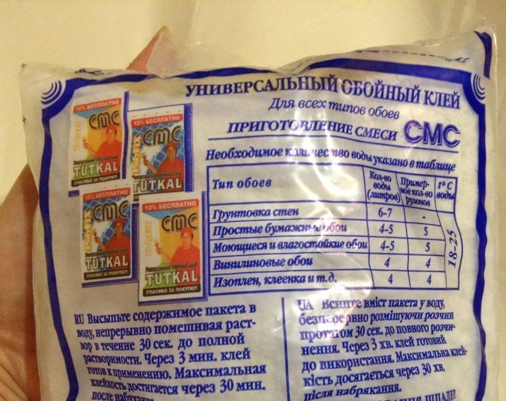 Инструкция по разведению клея на упаковке