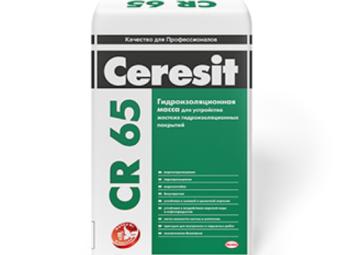 Ceresit СR 65