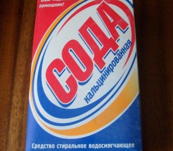 Кальцинированная сода