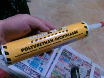 Полиуретановые
