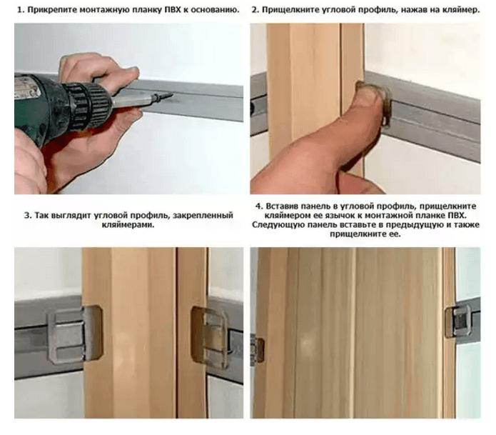 Как выполняется крепление панелей на кляймеры