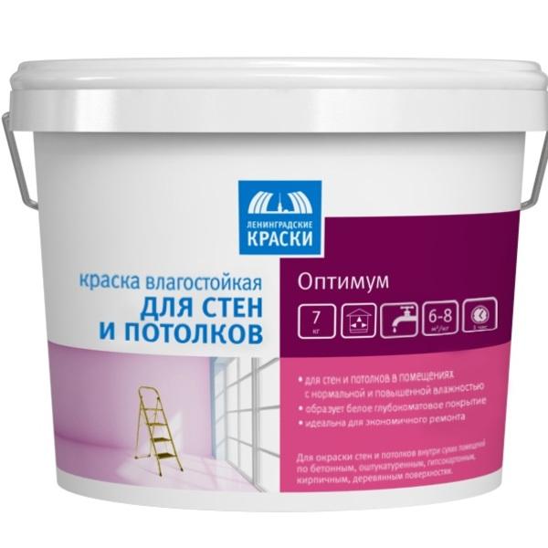 Краска влагостойкая для стен и потолков «Оптимум»