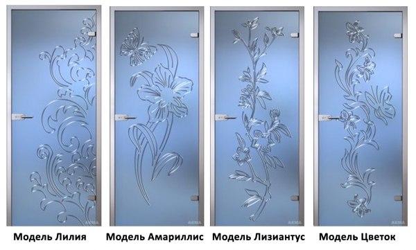 «АКМА» - это единственная фабрика в России, которая может на равных конкурировать с ведущими европейскими производителями по качеству, дизайну и цене продукции
