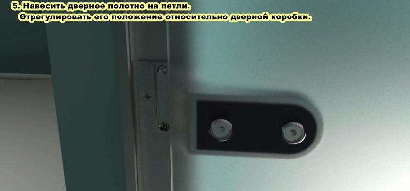 Навешивание и регулировка дверного полотна