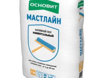 Универсальный Основит Мастлайн Т-48
