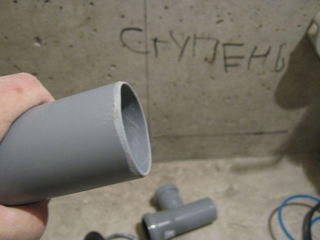 Фаска на трубе