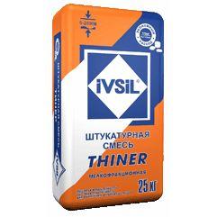 IVSIL THINER