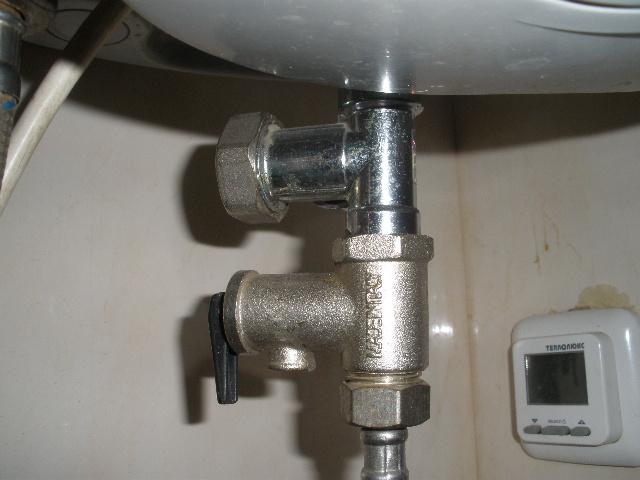 Фотография предохранительного клапана водонагревателя