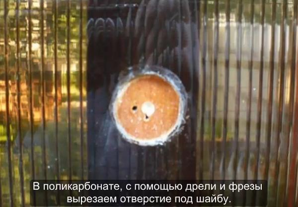 Отверстие под термошайбу