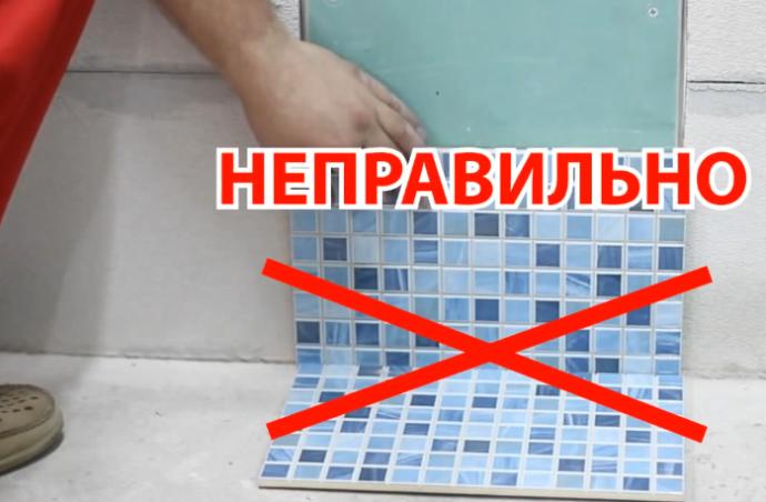 Неправильная укладка - сначала приклеена плитка на люк, потом уложено напольное покрытие