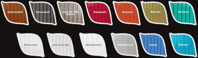 Основные цветовые решения
