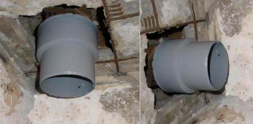 Переходник канализационный пластиковый