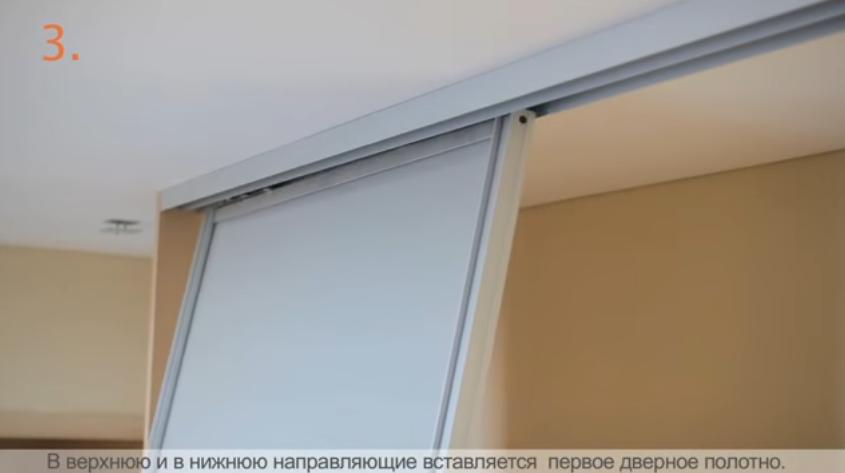 Установка дверного полотна