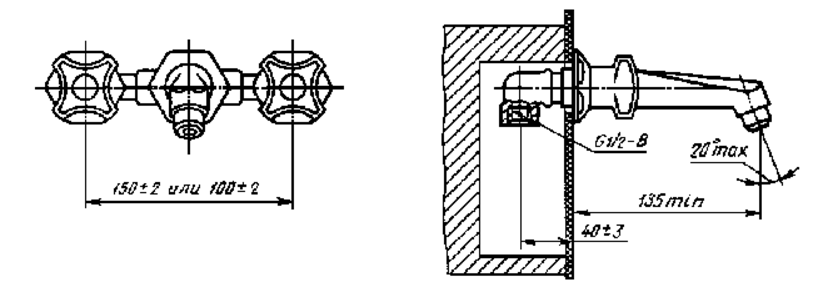 Смеситель для умывальника двухрукояточный с подводками  в раздельных отверстиях застенный, излив с аэратором