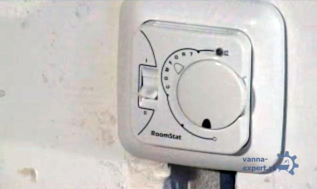 Установленный терморегулятор
