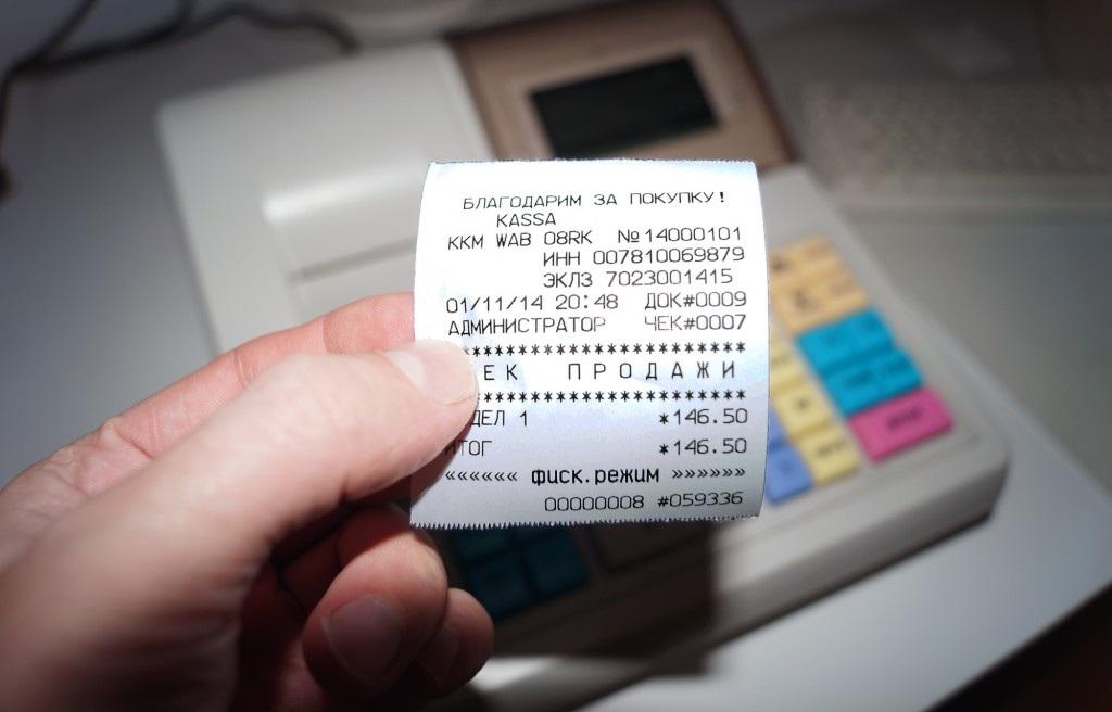 Никогда не выбрасывайте чеки на приобретенный товар до окончания гарантийного срока эксплуатации
