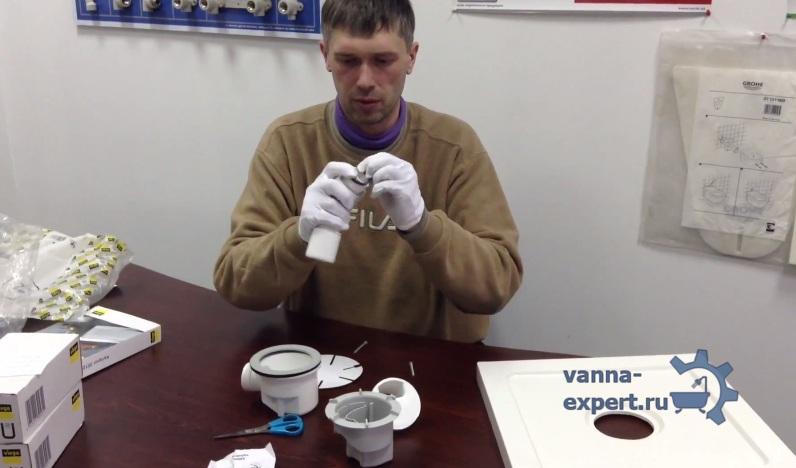 Патрубок подключения корпуса сифона к канализационной трубе