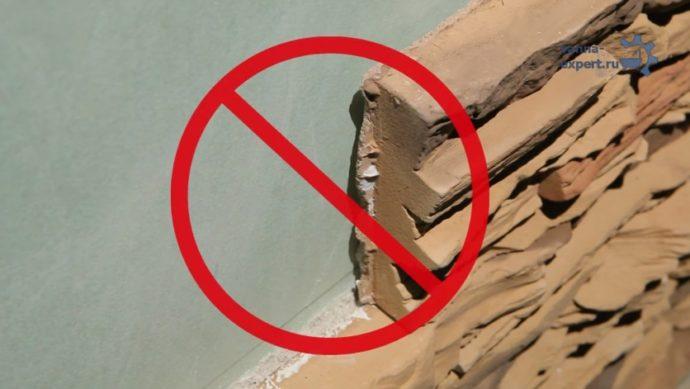 Нельзя приклеивать камень, не нанеся на его боковые поверхности клей
