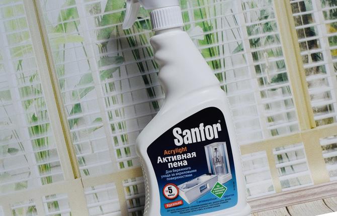 Sanfor для чистки ванн
