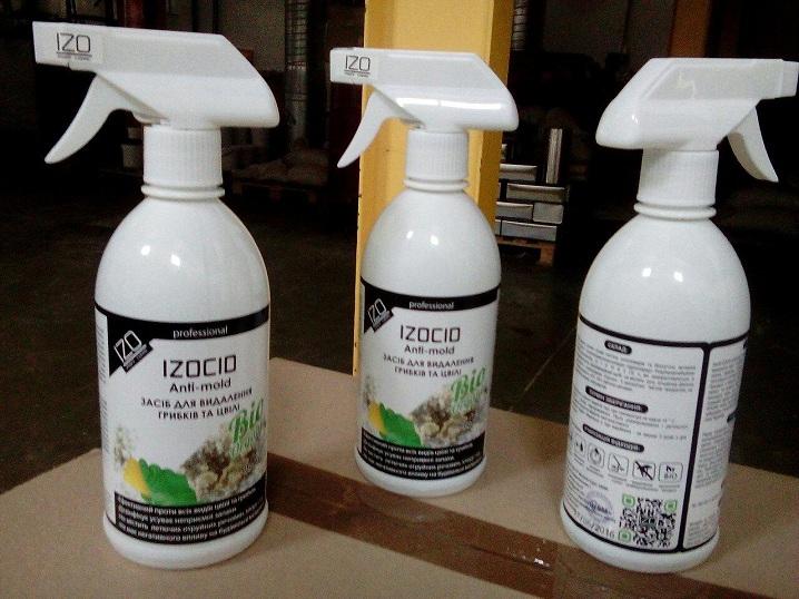 IzoCid средство для удаления грибков и плесени