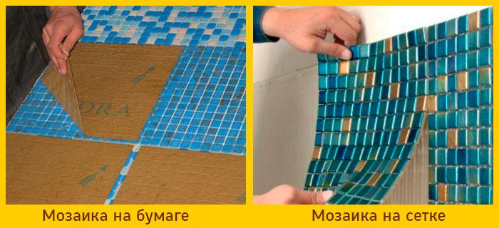 Мозаика на сетке и бумаге