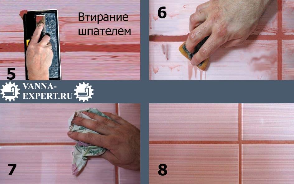 Затирка швов плитки и техника выполнения, этапы 5-8