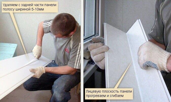 Как резать и сгибать панели ПВХ