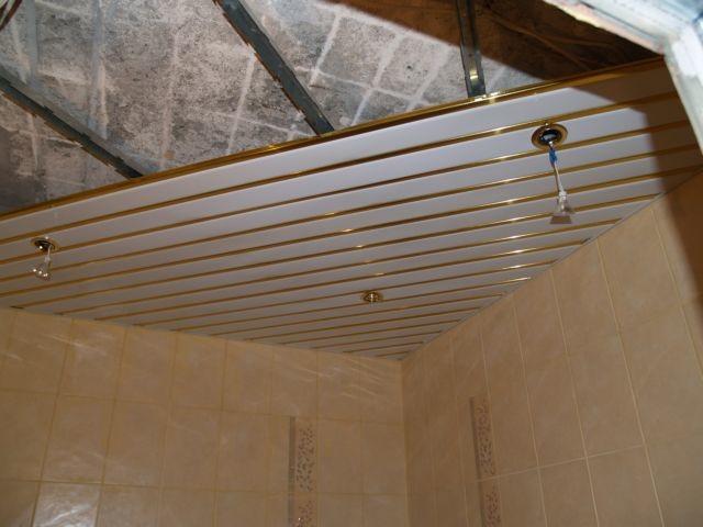 Монтаж подвесного потолкаМонтаж подвесного потолка