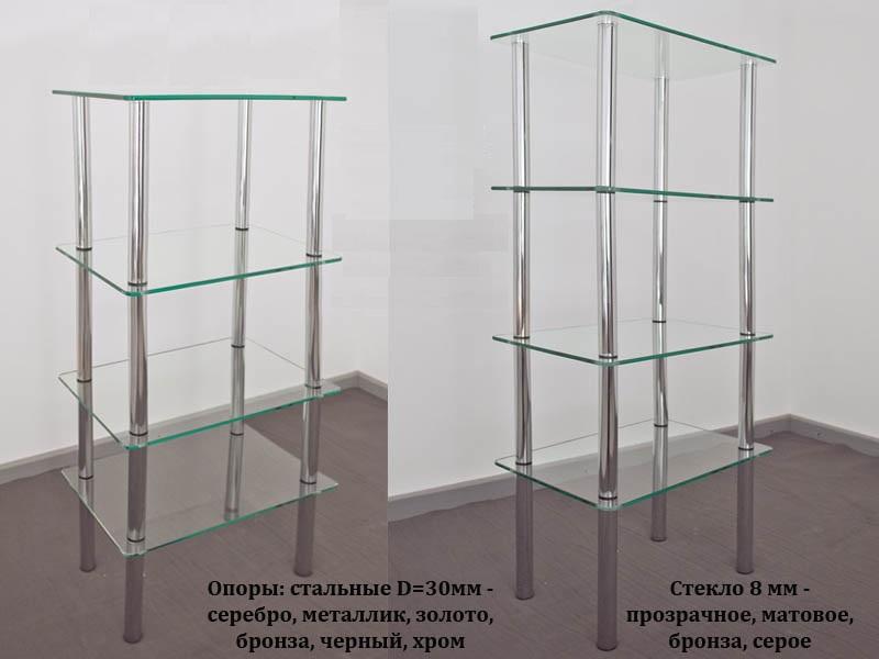 Этажерка из стекла и металла