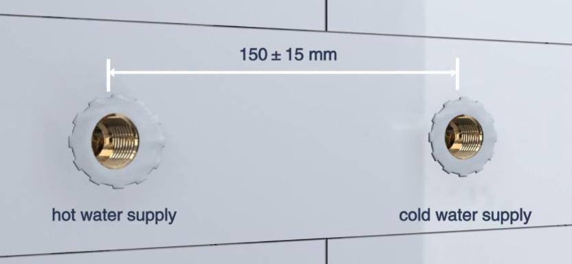 Расстояние между водорозетками