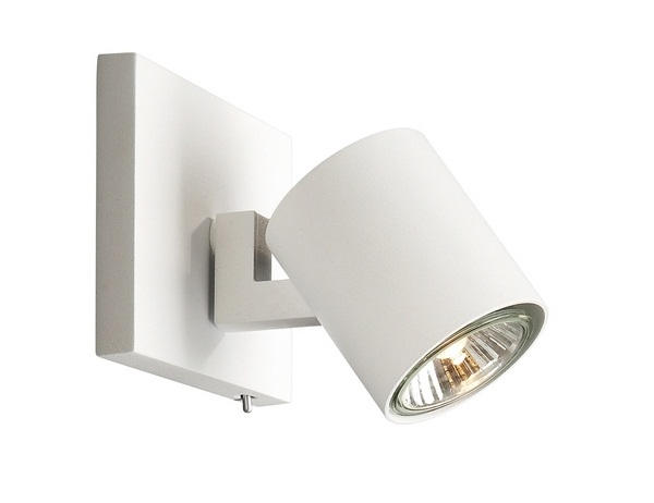 Светильник-спот регулируемый