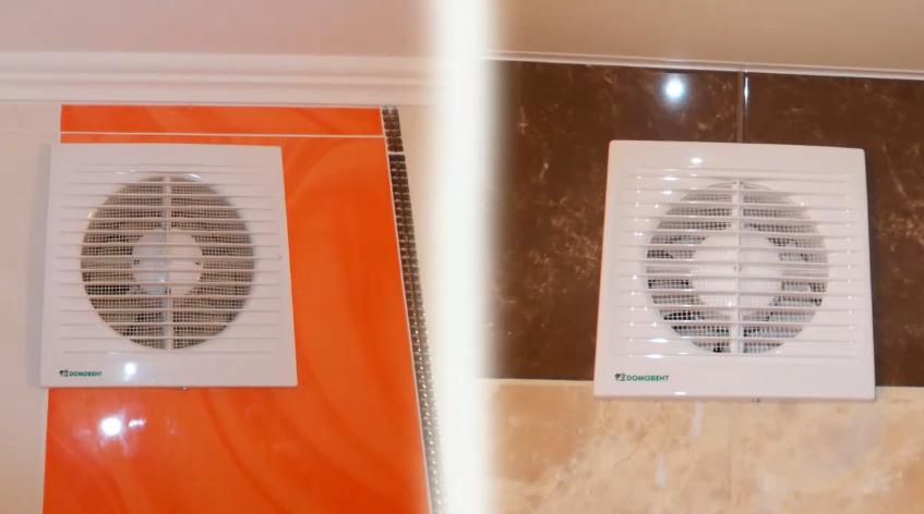 Вытяжные вентиляторы - фото