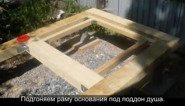 Изготовление рамы под поддон