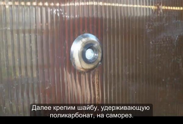 Закрепленная термошайба