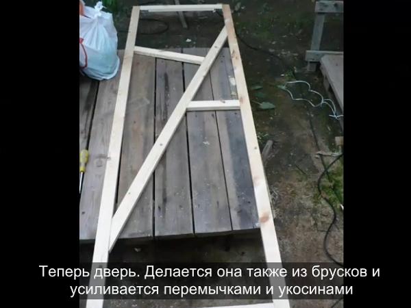 Изготовление каркаса двери