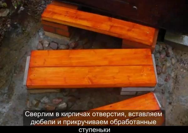 Крепим деревянные ступени