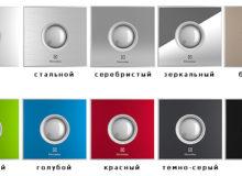 Цветовое разнообразие вытяжных вентиляторов Electrolux EAFR