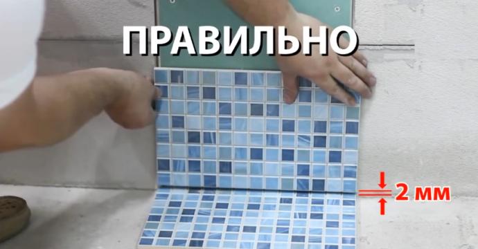 Правильная установка плитки