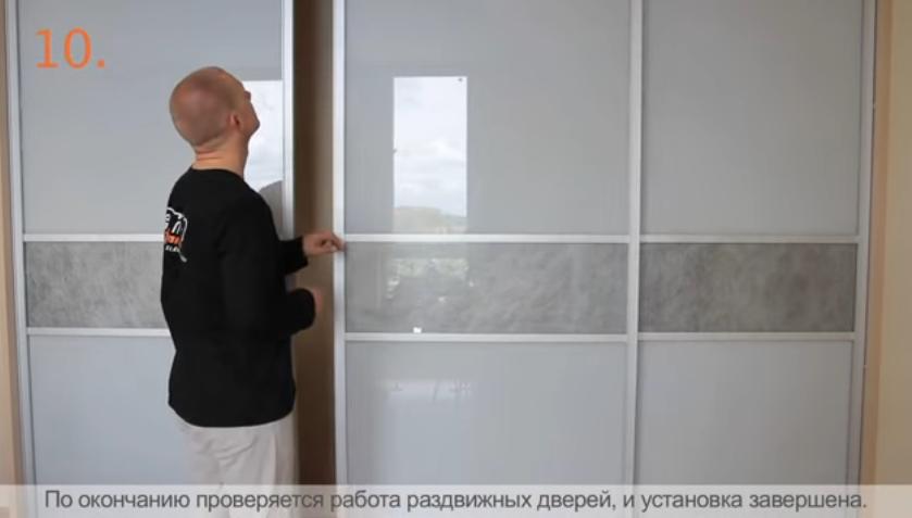 Проверьте работу раздвижных дверей
