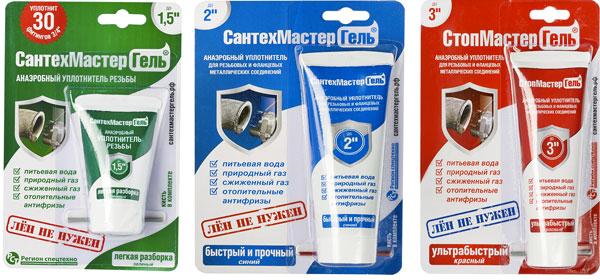 Анаэробные гели-герметики