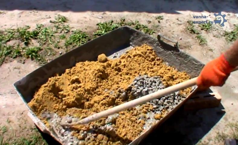 Добавлен песок