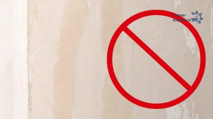 Запрещается приклеивать камень на свежую штукатурку и стены, не прошедшие процесс усадки