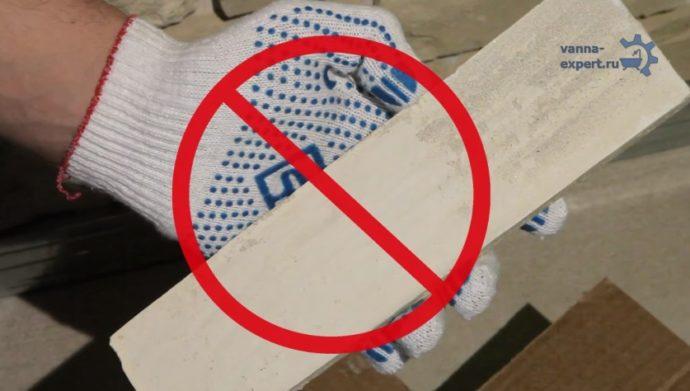 Запрещается приклеивать камень, на тыльной стороне которого есть следы цементного молочка